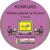 konkurs2005